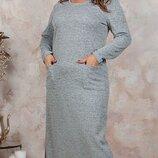 Платье из ангора макси с разрезами, большого размера