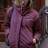 Демисезонная стильная куртка
