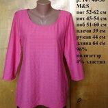 р 14 / 48-50 Обворожительная фактурная ализариновая блуза блузка джемпер трикотаж M&S