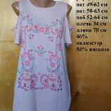 р 12 / 46-48 Ошеломительная пастельно розовая блуза блузка туника с принтом вышивкой вискоза