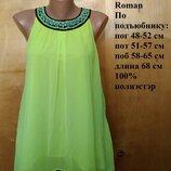р 10 / 44-46 Роскошная легкая лимонная блуза блузка майка туника в греческом стиле с пекторалью