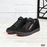 Код 300 Зимние мужские ботинки Натуральный нубук Внутри шерсть Высота подошвы 3/2 см Высота изделия