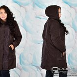Демисезонная куртка, супербатал, большой размер 62, 64, 66, 68, 70, 72
