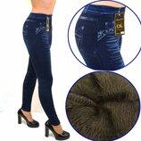 Лосины леггинсы женские на меху под джинс