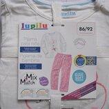 Пижама Lupilu 86-92,98-104