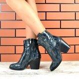 Ботинки Texas, натуральная кожа под рептилию, зимние, мокрый асфальт