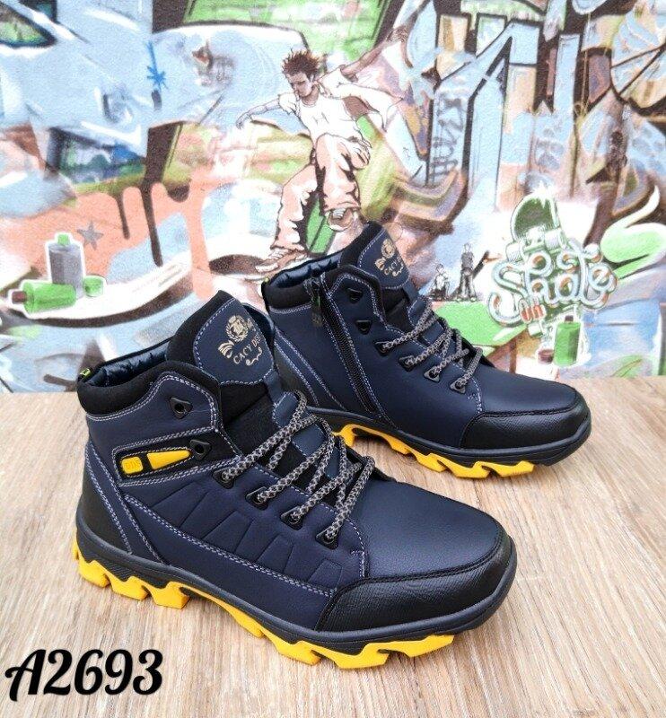 Крутые подростковые зимние Ботинки кроссовки SG : 475 грн - зимняя обувь в Донецке, объявление №23231286 Клубок (ранее Клумба)