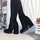 Новиночки Классные ботинки деми, размеры 36- 40
