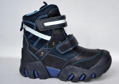 Зимние ботинки для мальчика Termo Солнце