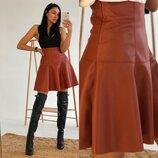 Стильная юбка эко кожа три расцветки