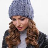Модная шапка с подворотом. Есть цвета