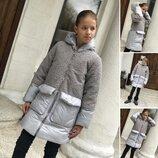 Зимові курточки для дівчаток 128-158 ріст