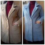 Женское теплое пальто -кардиган ангора альпака 2 цвета