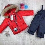 Детские зимние комбинезоны для мальчика от 2 до 5 лет