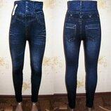 Лосины На Меху под джинс с высоким поясом. Утепленные джеггинсы 44-50 размер