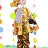 Карнавальный костюм Клён, Кленовый листок, Осеннее деревце, Осенний месяц