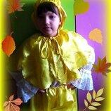 Карнавальный костюм Осенний Месяц, Осенний Листик, Одуванчик