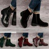 Акция на ботинки с молнией спереди фабричное качество натуральная кожа замша