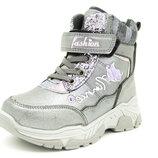 Демисезонные ботинки для девочек Размеры 27, 28, 29, 30, 31, 32