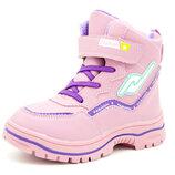 Ботинки для девочек Розовые Размеры 32, 33, 34, 35, 36, 37