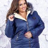Зимний батальный костюм Мод 327/1 Р 50-52,54-56 Ткань плащевка утеплена синтепоном, подкладка под о