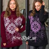 46-52, Теплий светр зі сніжинками, Теплый свитер со снежинками, Свитер под горло. Жіночий светр