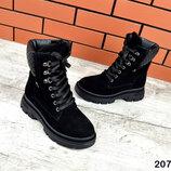 2075 Молодёжные ботинки из натурального замша 36-41 р