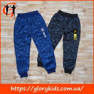Утеплённые спортивные штаны для мальчика Glass Bear, р. 98-128. Венгрия