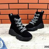 2006 Демисзонные ботинки из натурального замша 36-41 р