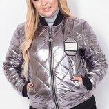Куртка бомбер женский батал серебро плащевка синтепон