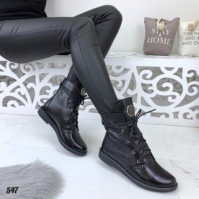 Акция Женские зимние кожаные ботинки Philipp Plein Р 36