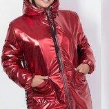 Куртка синтепон 250 46-48,50-52,54-56,58-60