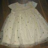 Нарядное платье, платье, новое платье.