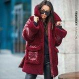 Зимняя куртка «Дельта» пять расцветок
