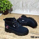 Демисезонные ботинки 1508 син н