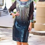 Нарядное платье-амбре большого размера