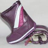 Дутики, зимние сапоги, ботинки р 25-30. В наличии.