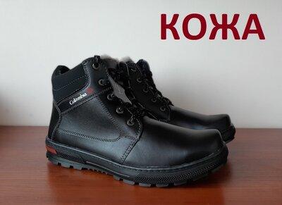 Ботинки мужские зимние кожаные черные - черевики чоловічі зимові шкіряні чорні