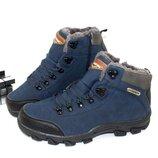 Мужские зимние ботинки 21833-3