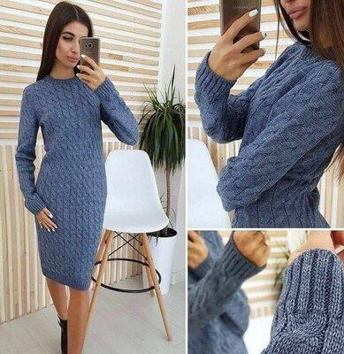 Продано: Вязаное платье