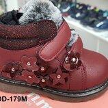 Стильные демисезонные ботинки для девочки на липучках