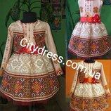 нарядное платье с болеро в украинском стиле