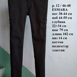 р 12 / 46-48 Крутые базовые стрейчевые джинсы штаны брюки хаки милитари зауженные скинни Esmara