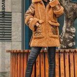 Стильная куртка,5 цветов