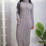 Платье вязаннок 48-50-52-54 размеры 3 цвета