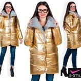 Новиночки Классная куртка зима, размеры 42- 56
