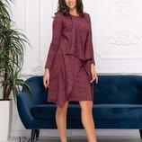 Костюм женский платье кардиган норма батал ангора серый бордо хаки синий