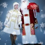 Костюм Дед Мороз Святий Миколай