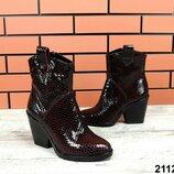 код 2112 Демисезонные ботиночки Texas Натуральная кожа под рептилию внутри флис цвет - Спелая Вишн