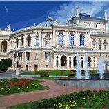 Картина по номерам. Brushme Одесский оперный театр GX30156. Брашми.